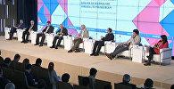 LIVE: Форум Новая эпоха журналистики: прощание с мейнстримом