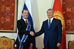 КР президенти Алмазбек Атамбаев расмий иш сапар менен келген Россиянын премьер-министри Дмитрий Медведев менен жолукту