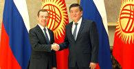 Медведев КРдин газ тармагына салына турчу миллиарддаган инвестиция туу