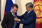 Атамбаев наградил Медведева одной из высших наград КР — орденом Данакер