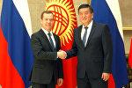 Медведев рассказал о многомиллиардных инвестициях в газовую отрасль КР