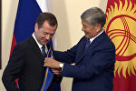 Россиянын премьери Медведев Данакер ордени менен сыйланды