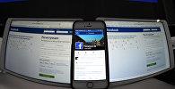 Страница социальной сети Facebook на компьютере. Архивное фото