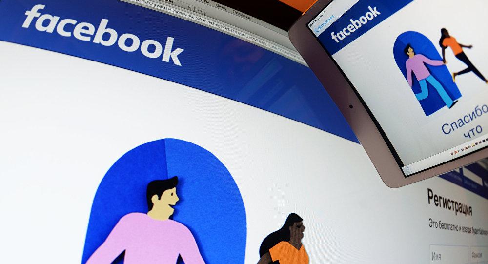 Facebook социалдык тармагынан башкы бети. Архив