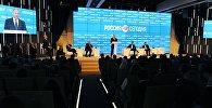 Президент Российской Федерации Владимир Путин выступает на форуме Новая эпоха журналистики: прощание с мейнстримом. Архивное фото