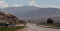 Бишкек-Ысык-Көл автоунаа жолу Боом  капчыгайынан өтөт. Архив
