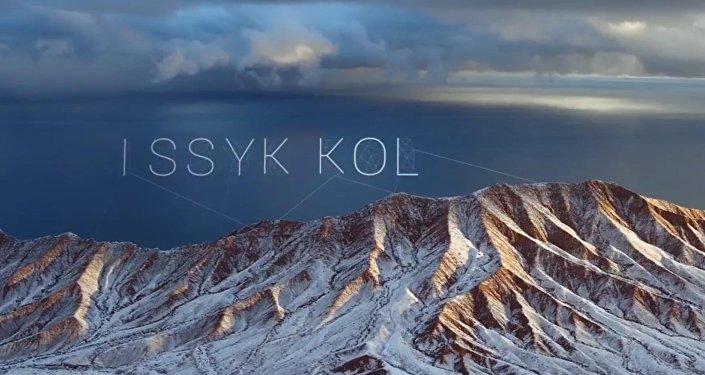 Путешественники-видеографы из Казахстана засняли красоты Иссык-Куля