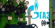 Техническое помещение Газпром. Архивное фото