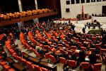 Депутаты на заседании в турецком парламенте в Анкаре. Архивное фото