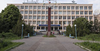 Кыргыз улуттук илимдер академиясынын имараты. Архивдик сүрөт