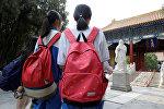 Кытай мектеп окуучулары. Архив