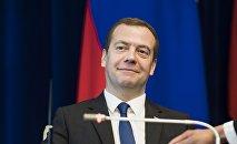 Россиянын премьер-министри Дмитрий Медведевдин архивдик сүрөтү