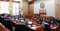 Жогорку Кеңеште депутаттардын отуруму. Архив