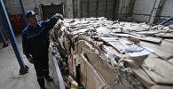 Таштанды кайра иштетүү заводу. Архив