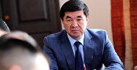 Архивное фото назначенного руководителем аппарата президента КР Мухамметкалыя Абулгазиева