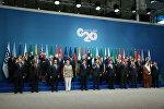 G20 cаммити. Архив