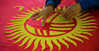 Кыргызский флаг. Архивное фото