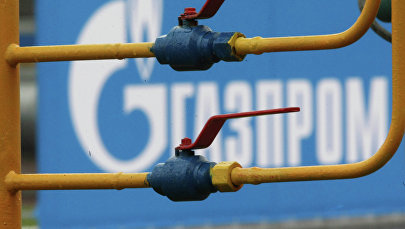 Газпром. Архивдик сүрөт