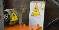 Радиация калдыктары бар болгондугун билдирген белги. Архив