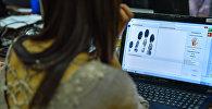 Биометрикалык маалымат чогултуу. Архив