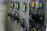 Ключи. Архивное фото