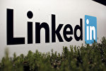 Логотип социальной сети LinkedIn. Архивнео фото
