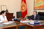 Атамбаев башкы прокурор Индира Жолдубаеваны кабыл алуу учурунда