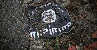 Флаг террористической организации Исламское государство. Архивное фото