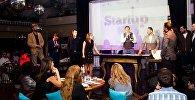 Участники StartUp Show. Архивное фото
