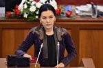 Депутат Аида Салянова. Архив