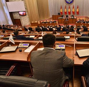 Жогорку Кеңештеги депутаттар. Архив