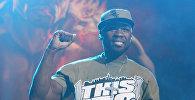 Концерт рэп-исполнителя 50 cent в Москве