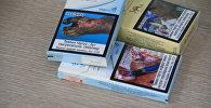 Пачки сигарет. Архивное фото