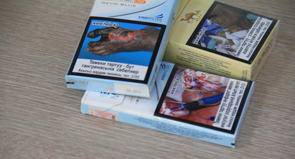 Смарта напачках сигарет будут печатать неменее ужасающие иллюстрации