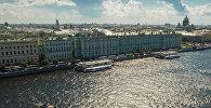 Форум Евразийская экономическая перспектива прошел в Санкт-Петербурге