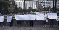 Жогорку Кеңештин алдында жергиликтүү тургундардын митинги