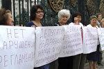 Депутат-застройщик кетсин! — митинг у Жогорку Кенеша