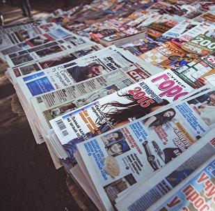 Пресса Кыргызстана. Архивное фото