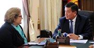 Прием посла США Шейла Гуолтни премьер-министром Сооронбаем Жээнбековым
