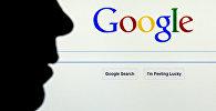 Google сайты. Архив