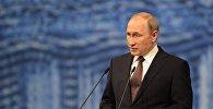 Президент России Владимир Путин выступает на пленарном заседании На пороге новой экономической реальности в рамках XX Петербургского международного экономического форума в Санкт-Петербурге.