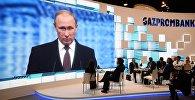 Трансляция выступления президента РФ Владимира Путина на пленарном заседании На пороге новой экономической реальности в рамках XX Петербургского международного экономического форума.