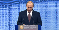 LIVE: Выступление президента РФ Владимира Путина на пленарном заседании ПМЭФ