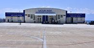 Тамчы айылындагы аэропорт. Архив