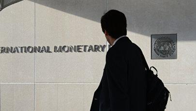 Мужчина у здания Международного валютного фонда. Архивное фото