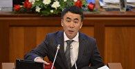Экс-депутат Мээрбек Мискенбаевдин архивдик сүрөтү