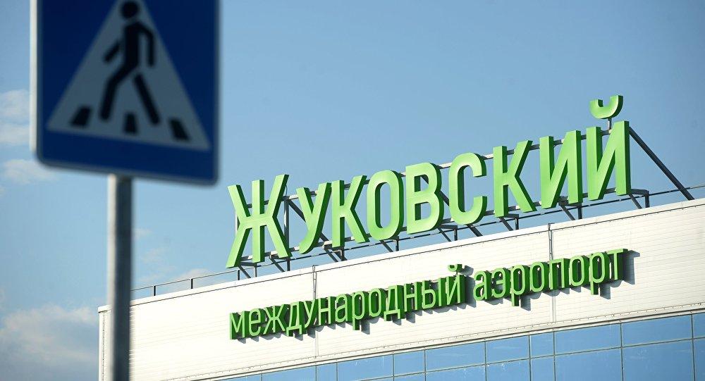 Москванын (Россия) четиндеги Жуковский аэропорту. Архивдик сүрөт