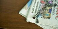 Газета жана көз айнек. Архив