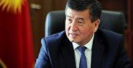 Премьер-министра Сооронбай Жээнбеков. Архив