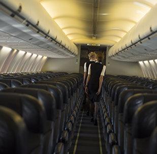 Презентация Боинг 737-800 с надписью Bubusara (Бубусара) на носовой части лайнера